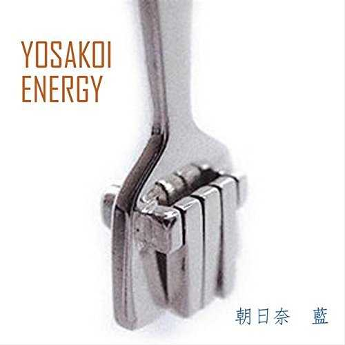 [Single] 朝日奈 藍 – YOSAKOI ENERGY (2015.11.26/MP3/RAR)