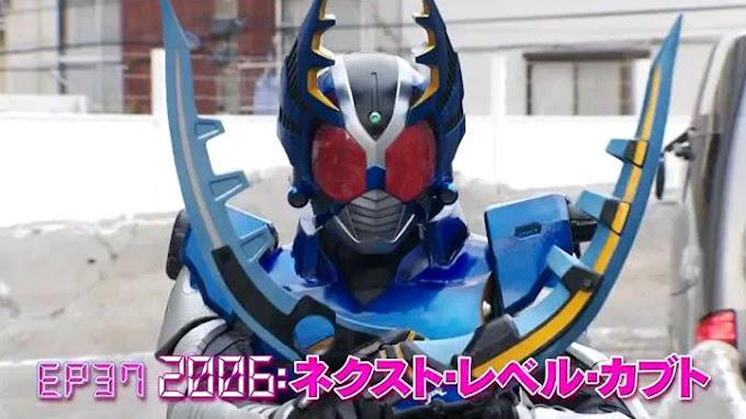 Spoiler Kamen Rider Zi-O Episode 37, Arc Kamen Rider Kabuto