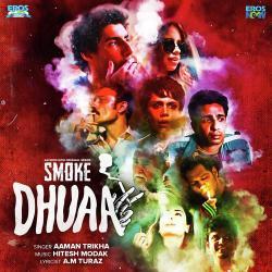 Smoke (2018)