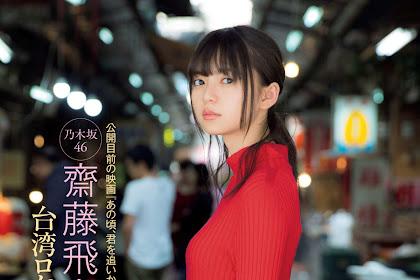 FRIDAY 2018.10.12 Saito Asuka (齋藤飛鳥)