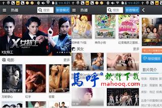 百度影音 APP / APK Download,手機免費看電影、動漫、電視劇、韓劇 APP 下載,Android 版