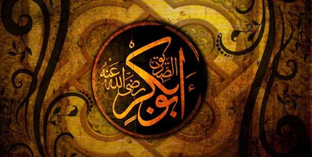 Abu Bakr Ash Shiddiq Radhiallahu'anhu