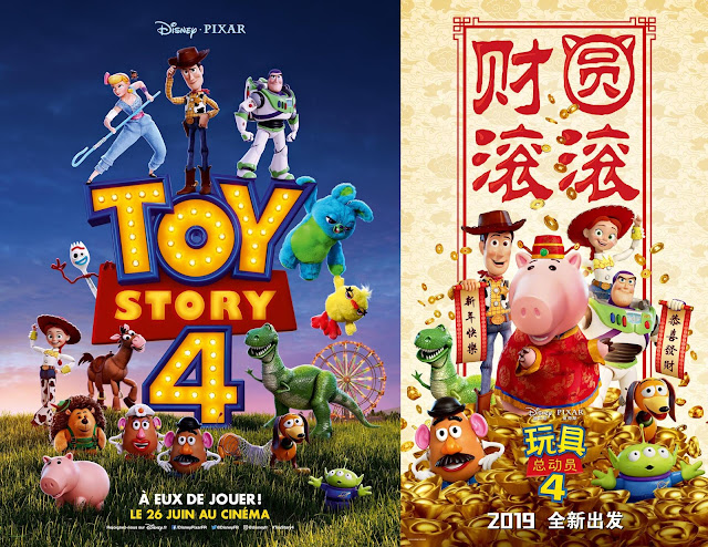 Toy Story 4 Poster year of the Pig