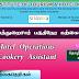 புதிய கற்கைநெறிகள் - Sri Lanka Institute of Tourism & Hotel Management.
