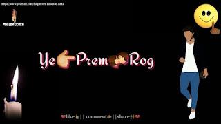 Ishq Kiya Hai Jisne Whatsapp Status Love Video