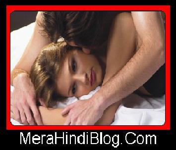 महिलाओं में उत्तेजना की कमी इन कारणों से आती है - Lack of stimulation in women