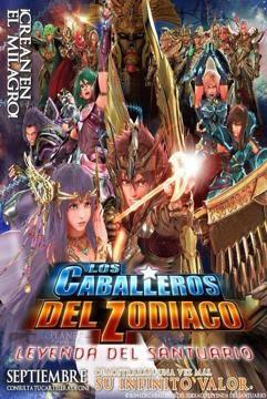 Los Caballeros del Zodiaco: La Leyenda del Santuario en Español Latino