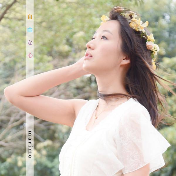 [Single] marimo – 自由な心 (2016.04.20/MP3/RAR)
