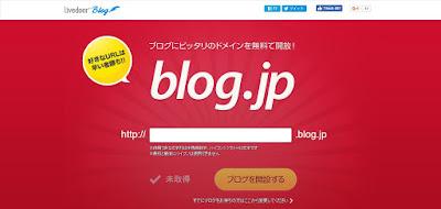 danh_sach_website_2_0_cua_nhat_ban_index_nhanh