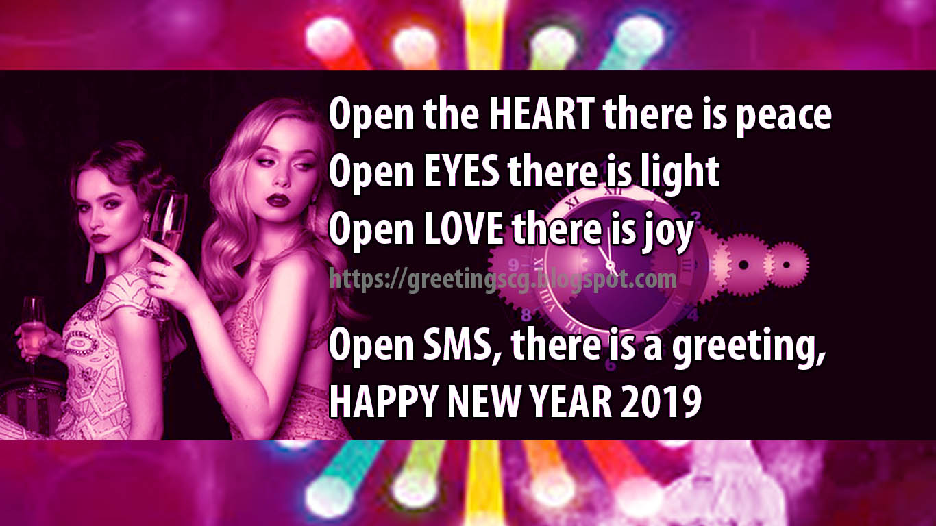 Merry Christmas And Happy New Year Quotes Messages Greetings Also