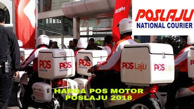 Harga Pos Motor Pos Laju Terkini 2018