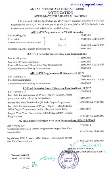 Anna University Time Table 2019 April May June Exams UG PG notification - rejinpaul.com