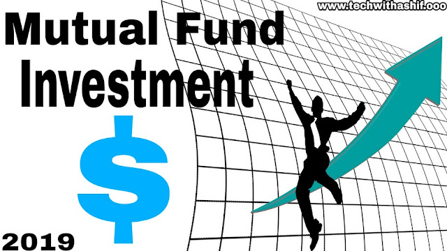 What is  Mutual Fund? | Can money be earned from this?
