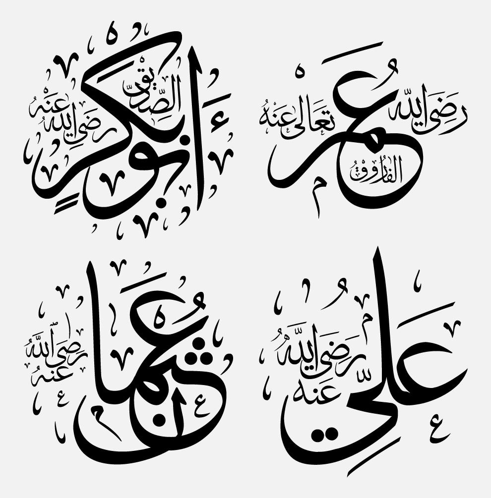 scripts Islamic Abu Bakr Omar Othman Ali svg eps psd ai pdf png vector download #islamic #islam #arab #arabic #vector #allah #muhamad #scripts #svg #eps #psd #ai #pdf #png #free