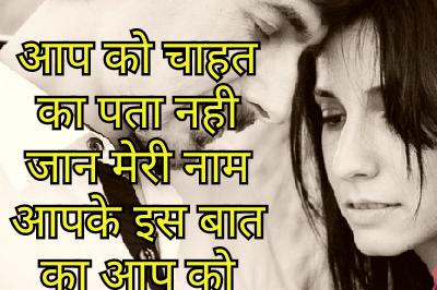 Attitude Love Sms Hindi Language Show 50 images