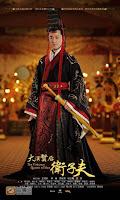 หลิวเช่อ/ จักรพรรดิฮั่นอู่ตี้ (Liu Che/ Emperor Wu of Han) @ จอมนางบัลลังก์ฮั่น (The Virtuous Queen of Han)