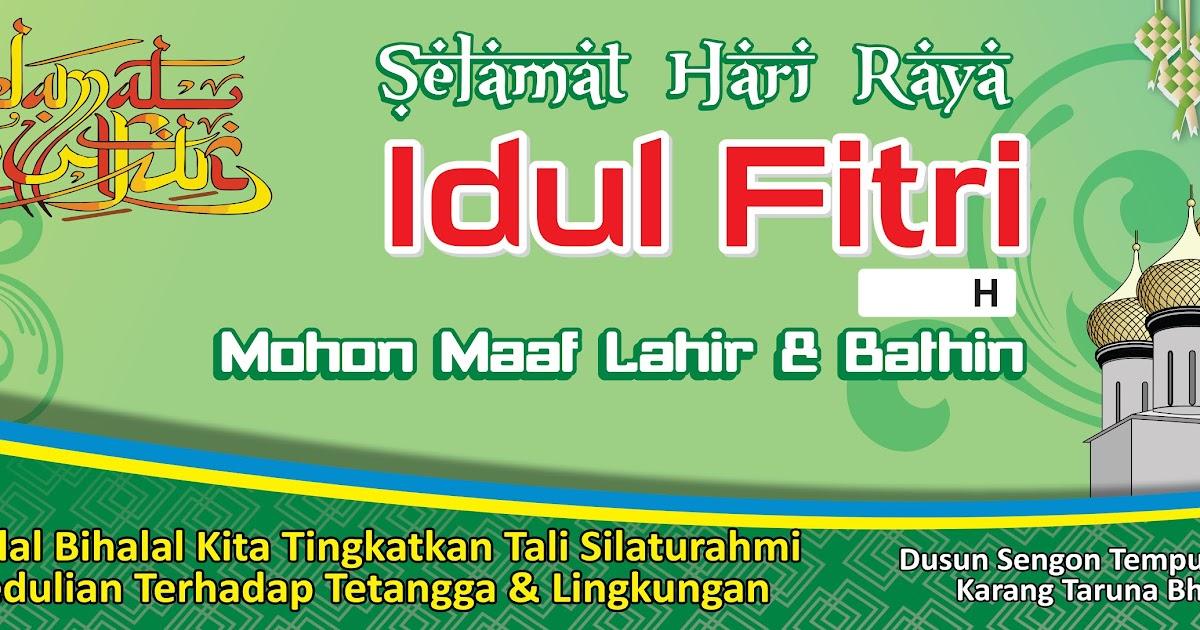 Banner Ucapan Selamat Idul Fitri Cdr Ala Model Kini