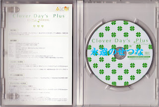 Clover Day's Plus