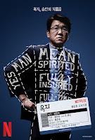 Okja Movie Poster 9