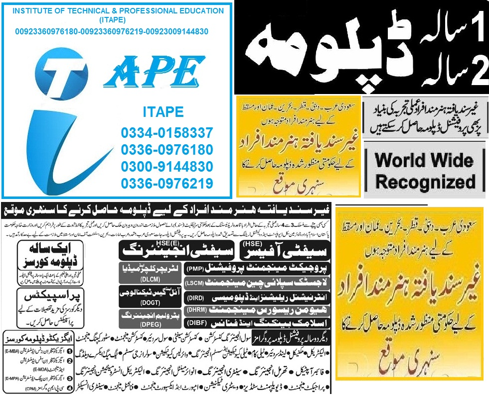 #diploma #certificate #Pakistan #jobs #uae #ksa #Oman # ...