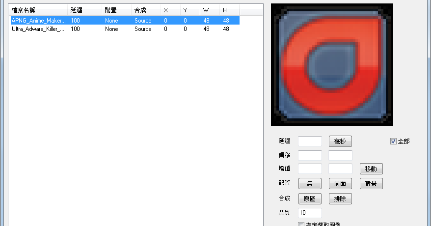 victoria for windows 免 安裝 中文 版