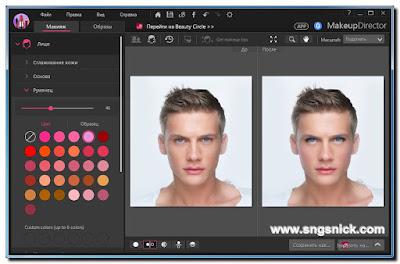 MakeupDirector Ultra 2 - Придадим лицу румянец