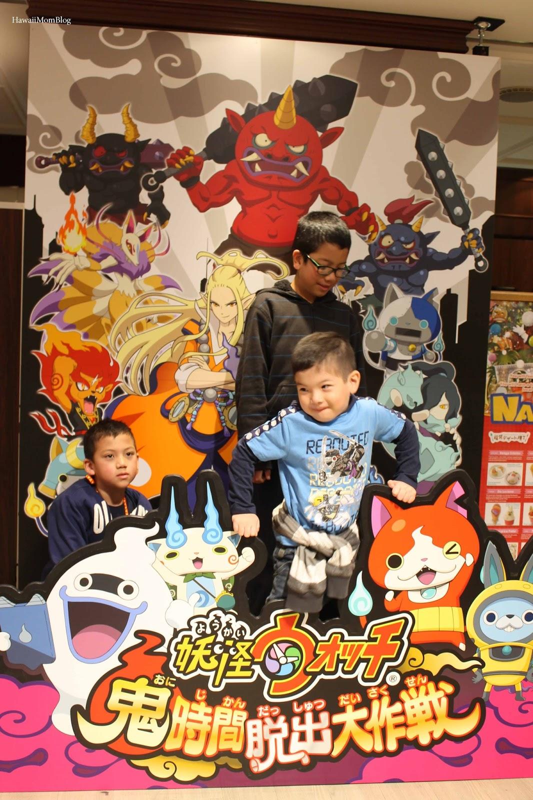 Hawaii Mom Blog: Visit Tokyo: NamjaTown