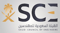 saudi council of engineers, saudi council of engineers registration, saudi council registration status, saudi eng council,