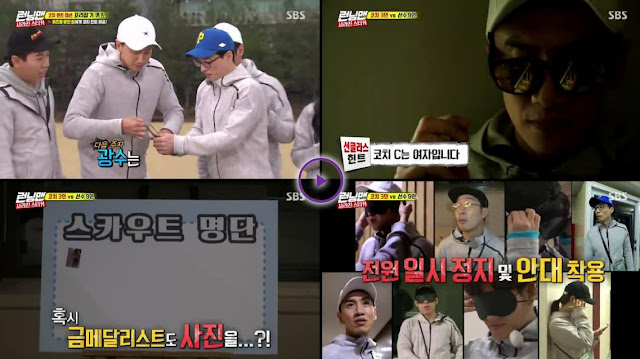 Running Man Episode 395 Subtitle Indonesia