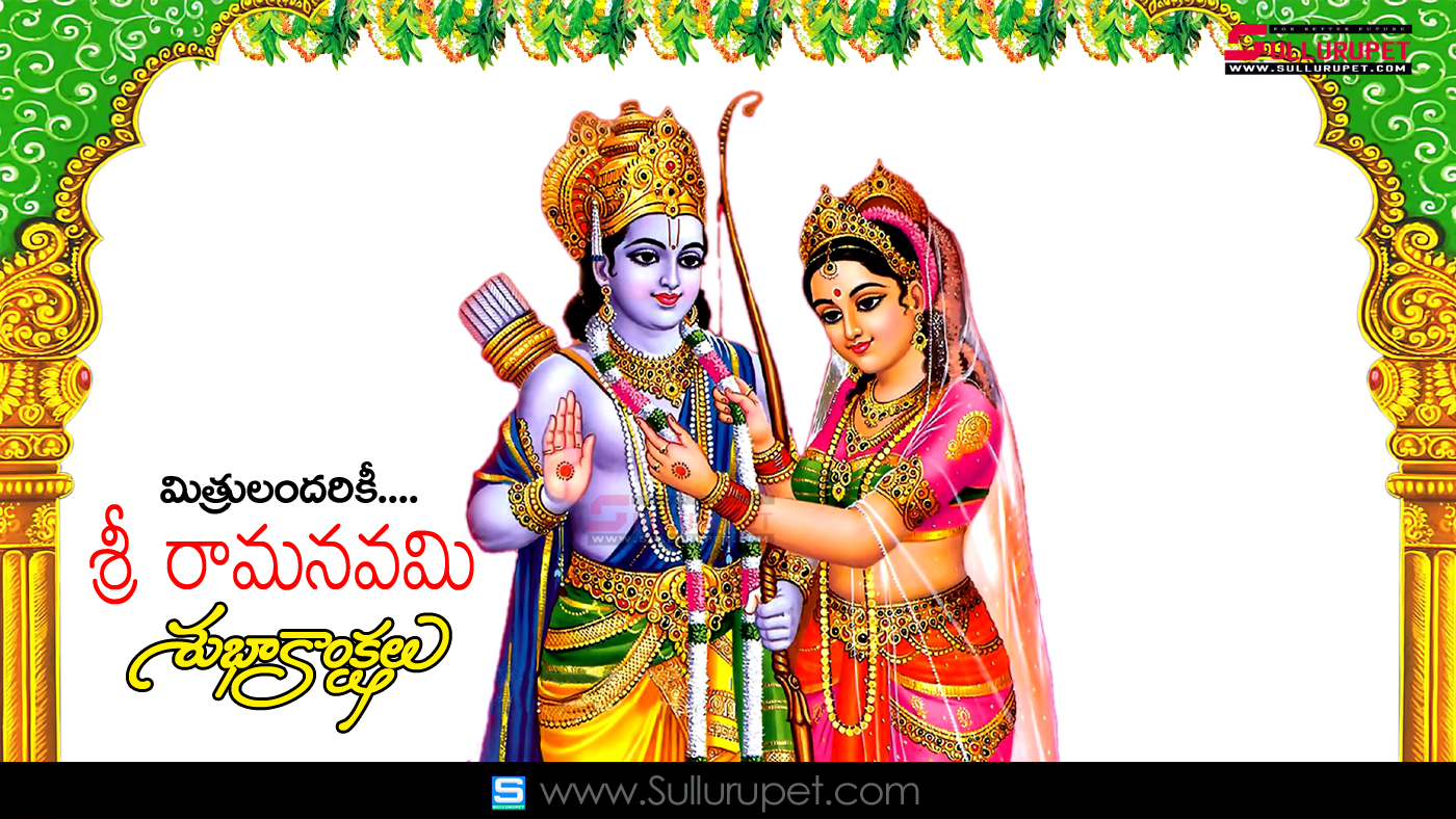 Best sri rama navami 2017 images famous happy sri ram navami telugu best sri rama navami telugu quotes hd wallpapers m4hsunfo