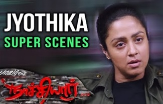 Naachiyaar – Jyothika Super Scenes | Jyothika | G. V. Prakash Kumar | Latest Super Scenes
