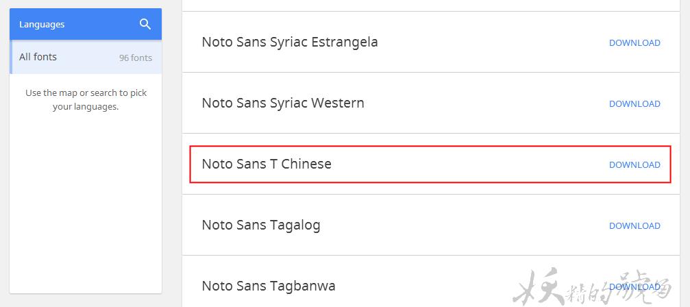 2 - [免費中文字型] Google Noto 思源黑體,平滑漂亮,支援96種語系!