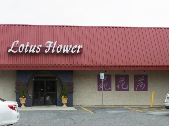 Lotus Flower Restaurant Framingham Ma Gardening Flower And Vegetables