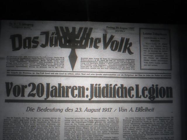 עמוד השער של העיתון העם היהודי ברלין 1937