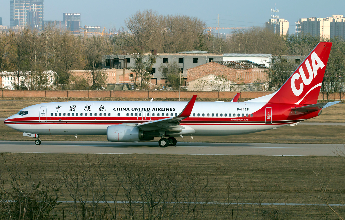 China United Airlines Boeing 737-800 While Taxiing