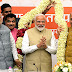मोदी-शाह की मौजूदगी में एनडीए की बैठक और डिनर, प्रधानमंत्री ने कहा- चुनाव तीर्थ यात्रा जैसा