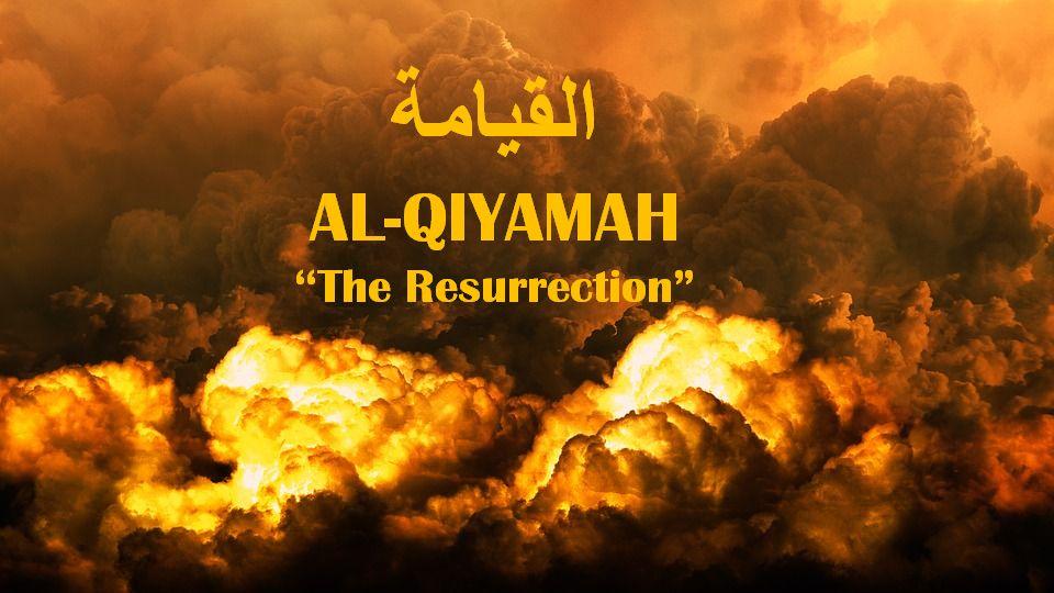Islam My Ultimate Decision: Surat al-Qiyamah