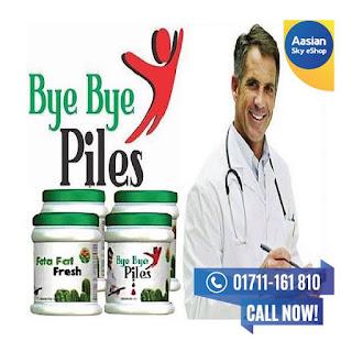 Bye Bye Piles