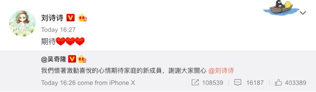 Nicky Wu Liu Shishi confirm pregnancy