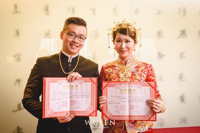 訂婚證書, 龍鳳褂婚攝