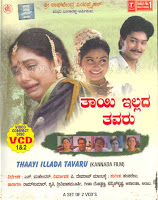 Gandugali kannada movie mp3 songs free download - In time film synopsis