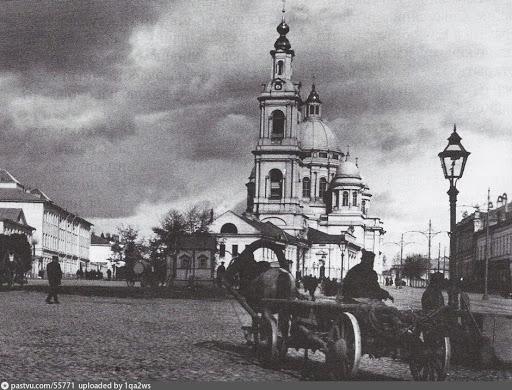 А.С.Пушкин в Москве