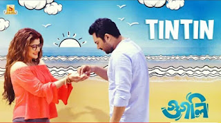 Tintin Lyrics Raj Barman