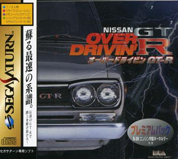 Nissan  Memorial Day Car Sales In Denver Metro Area
