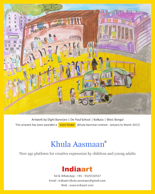 Painting by Dighi Banerjee from KOlkata - part of Khula Aasmaan exhibition at Mumbai in October 2017 (www.indiaart.com)