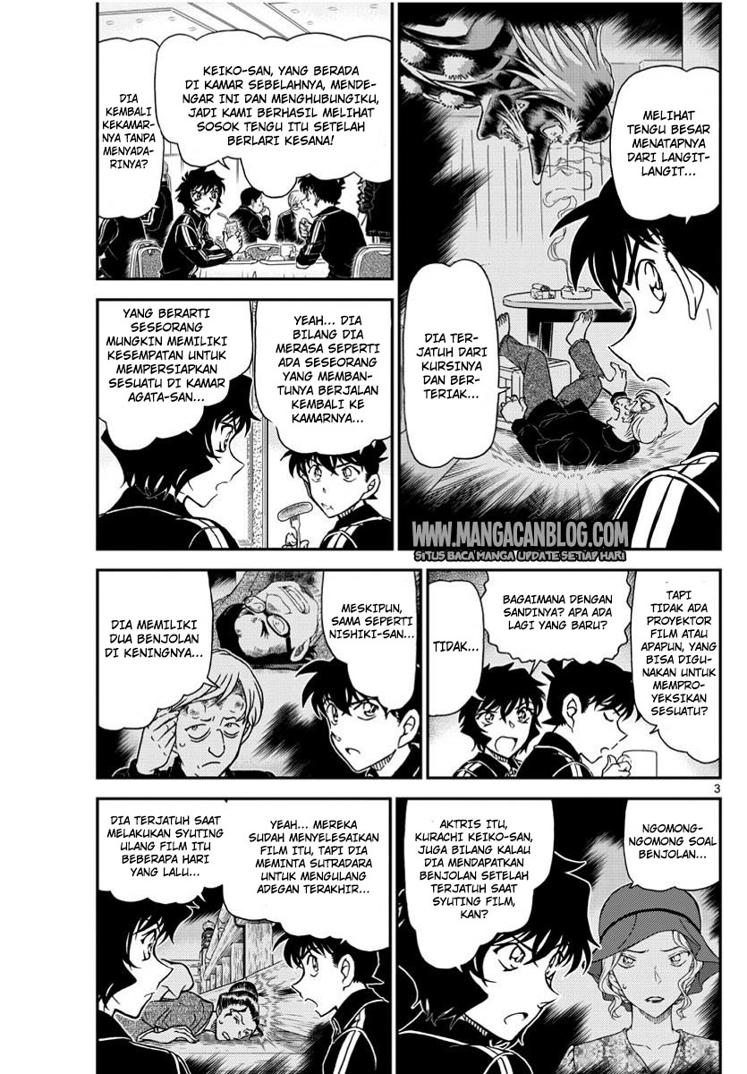 Detective Conan Chapter 1002-3