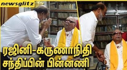 Rajini Meets DMK Leader Karunanidhi