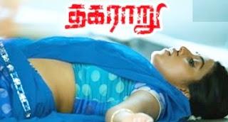 Thagararu movie scenes | Title Credits | Arulnithi and friends escape from police | Poorna intro