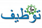 اعلان توظيف عمال مهنيين بمدبربة التربية لولاية تيبازة نوفمبر 2016