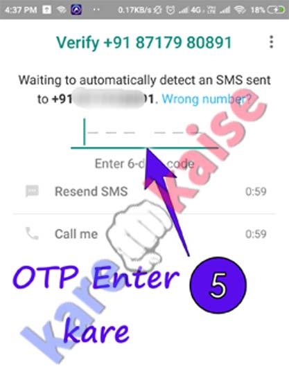 verification-code-dale